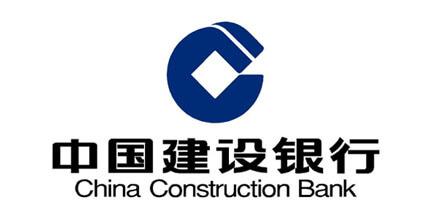 Logo_China_Construction